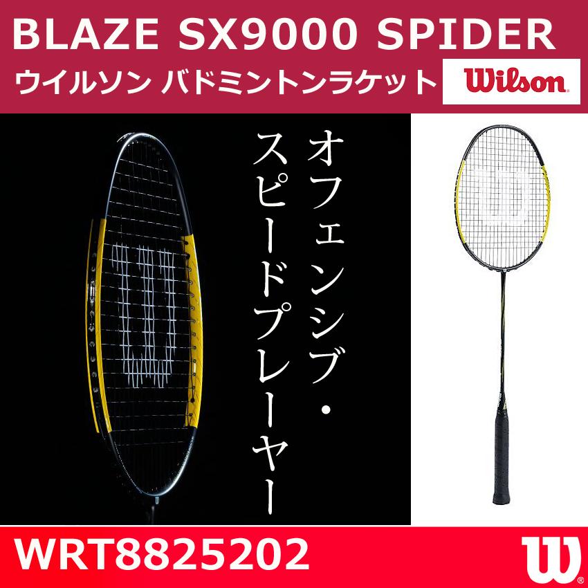 【新商品】ウイルソン バドミントンラケットラケット  BLAZE SX9000 SPIDER WRT8825202 サイズ 6U-5