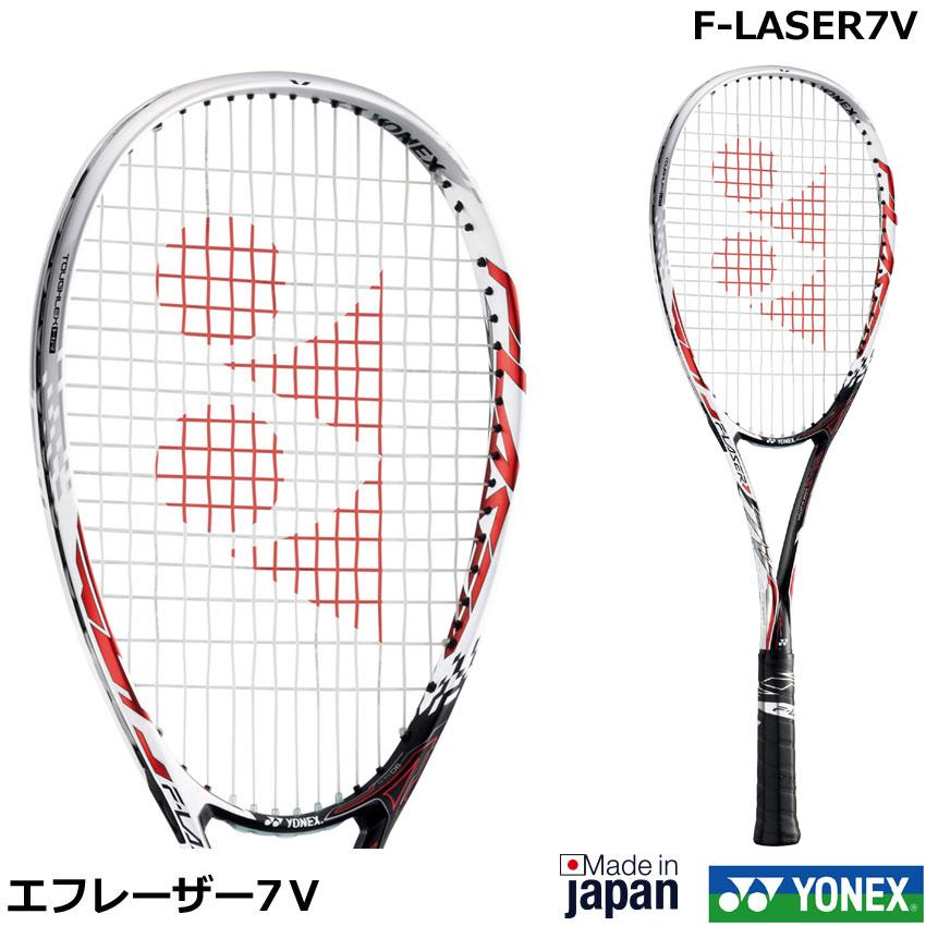 ヨネックス ソフトテニスラケット F-LASER 7Vエフレーザー7V