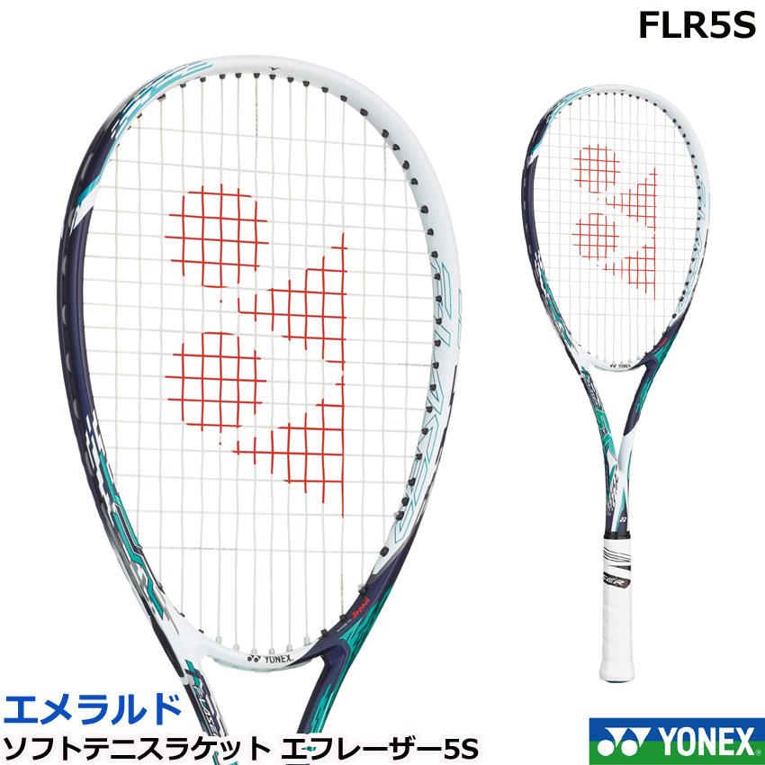 【2020年春の新デザイン】ヨネックス ソフトテニスラケット F-LASER 5S エフレーザー5S FLR5S エメラルド