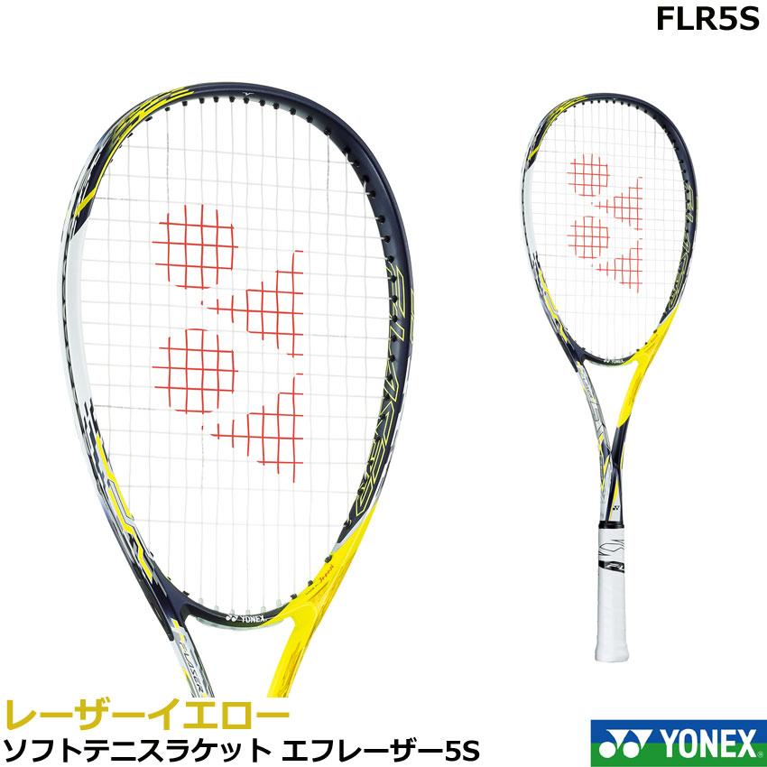 【2019年モデル】ヨネックス ソフトテニスラケット F-LASER 5S エフレーザー5S FLR5S  レーザーイエロー