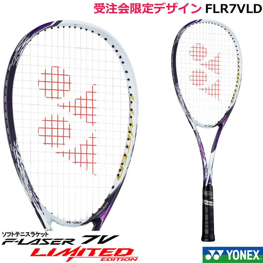 【2019年冬 受注会限定デザイン・限定モデル】ヨネックス ソフトテニスラケット エフレーザー7Vリミテッド FLR7VLD