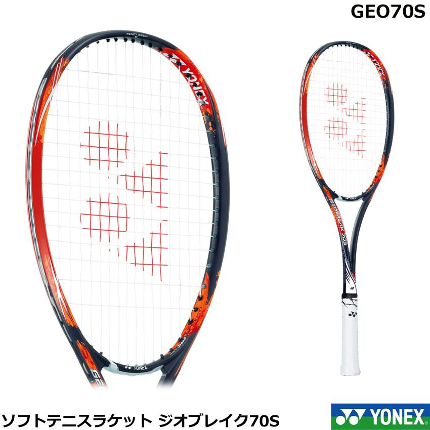 【2019年モデル】ヨネックス ソフトテニスラケット ジオブレイク70S GEO70S(GEOBREAK 70S)クラッシュレッド
