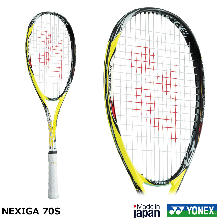ソフトテニスラケット NEXIGA 70Sネクシーガ70S シトラスイエロー ヨネックス