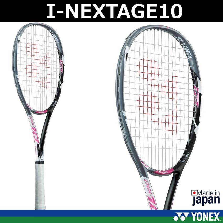 ソフトテニスラケット I-NEXTAGE10(アイネクステージ10 )ブラック×ピンク(181)ヨネックス