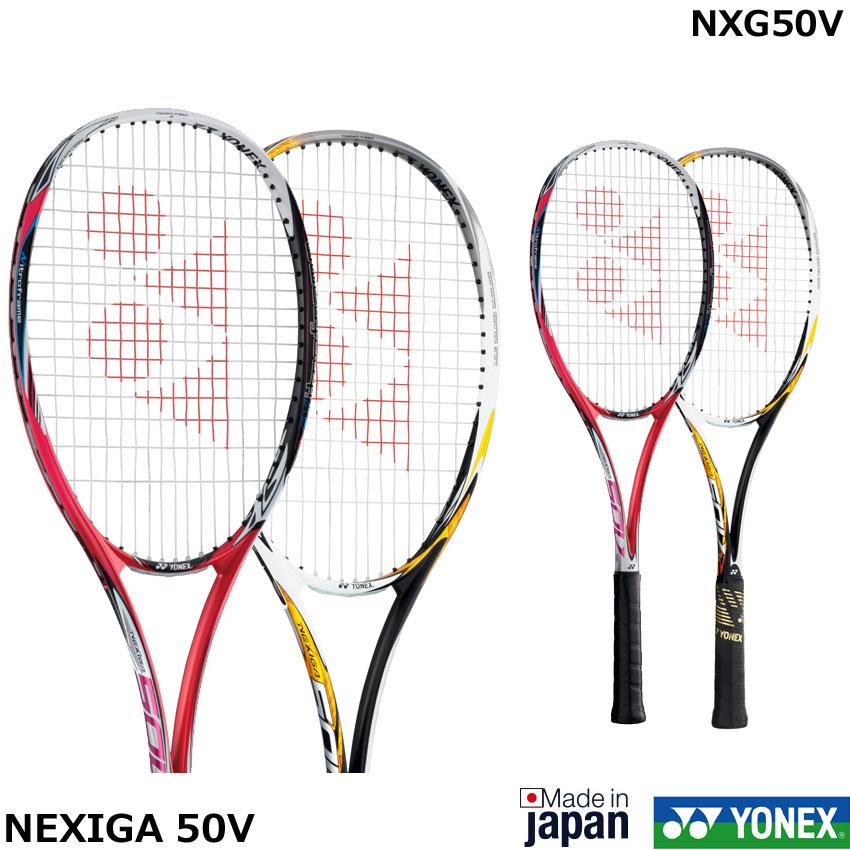 ヨネックス ソフトテニスラケット NEXIGA 50V ネクシーガ50V