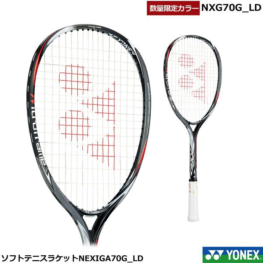 【2019年数量限定カラー】ソフトテニス・テニスラケット・ ネクシーガ70G_LD NXG70G_LD ブラック/レッド(187)ヨネックス