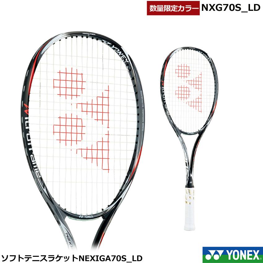 【2019年数量限定カラー】ソフトテニス・テニスラケット・ ネクシーガ70S_LD NXG70S_LD ブラック/レッド(187)ヨネックス