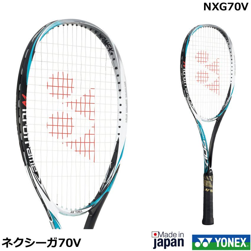 【2018年新色】ソフトテニス・テニスラケット・ネクシーガ70V NXG70V セルリアンブルー ヨネックス