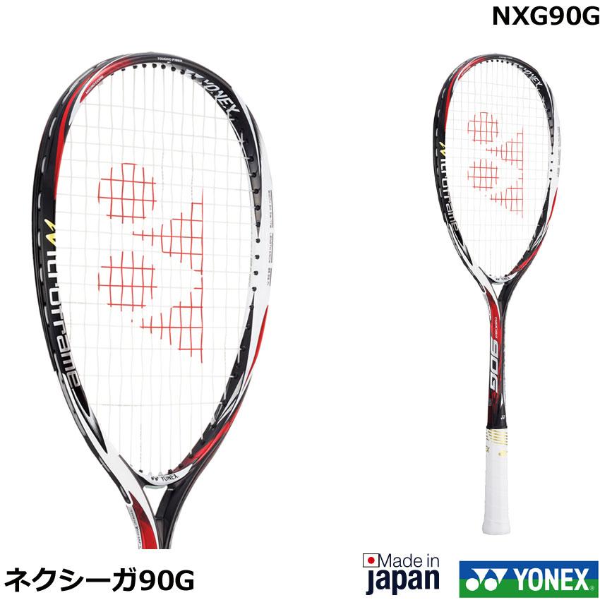 【新カラー】ヨネックス ソフトテニスラケット NEXIGA 90G ネクシーガ90G nxg90g ジャパンレッド