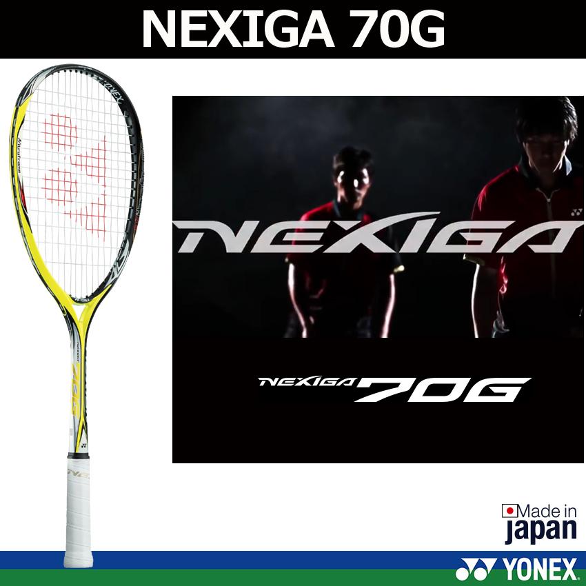 ソフトテニスラケット NEXIGA 70Gネクシーガ70G ヨネックス