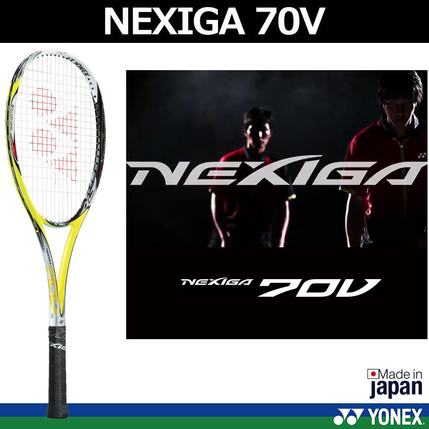 ソフトテニスラケット NEXIGA 70Vネクシーガ70V ヨネックス