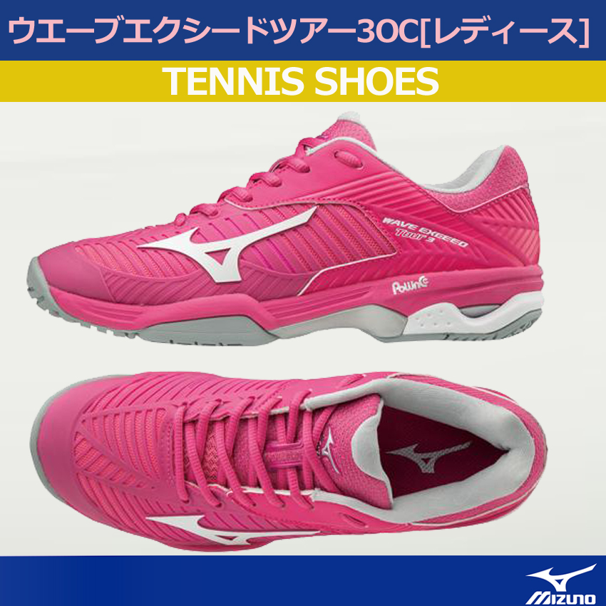 【ミズノ新商品】ソフトテニスシューズ【レディース】ウエーブエクシードツアー3OC ミズノ