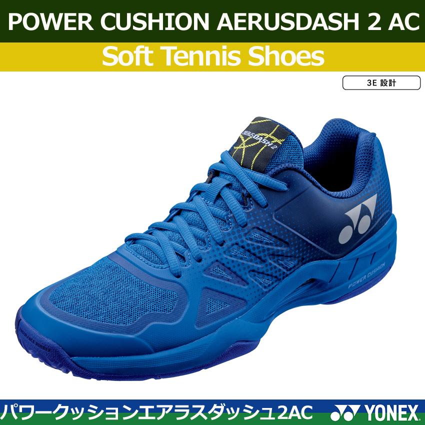 【2018年度新商品】ソフトテニスシューズ【POWER CUSHION AERUSDASH 2 AC】パワークッションエアラスダッシュ2AC SHTAD2AC ヨネックス 男女兼用