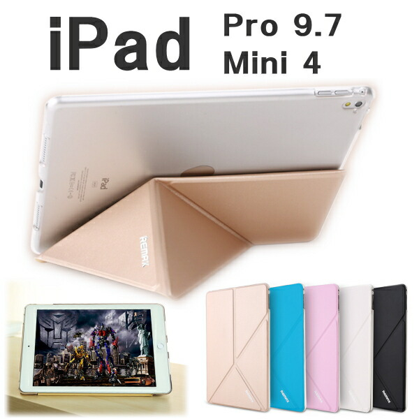 With touch pen with the ipad case notebook type case professional player  ipad pro 9 7 cases ipad mini 4 slim cover fashion ipad mini case ipad mini4