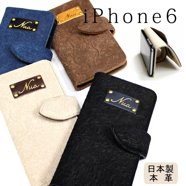 49abf129e4 iPhone6ケース手帳型日本製手作りNuaiPhone6手帳型ケース手帳革アイフォン6ケース