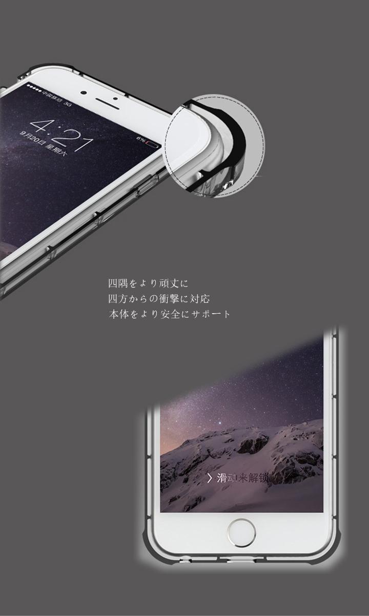 Tpu iphone7 | 防水 アイフォーン8plus カバー tpu