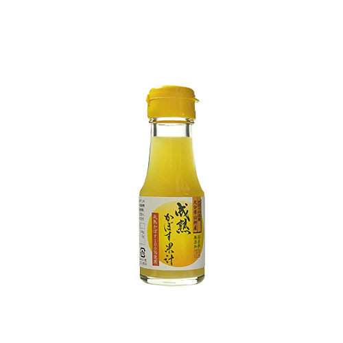 送料無料 限定20%OFFクーポン 授与 うすき製薬 成熟かぼす果汁 70ml