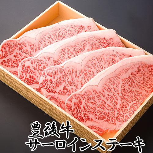 【送料無料】豊後牛サーロインステーキ (冷凍) 180g×4枚 まるひで【母の日ギフトクーポン】