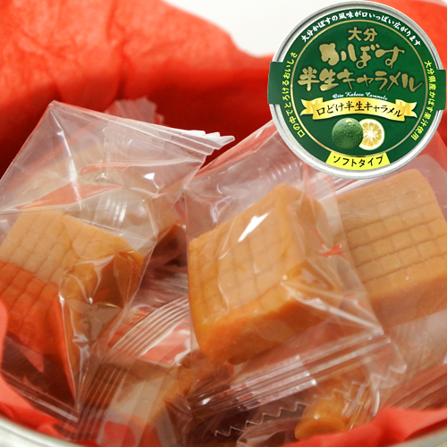 クーポン併用で40%OFF 現金特価 大分かぼす 半生キャラメル 由布製麺BFクーポン 12粒入 ブランド激安セール会場 ソフトタイプ