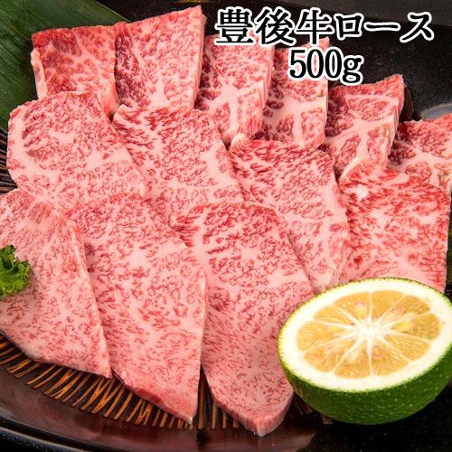 豊後牛ロース 500g 銀山亭【送料無料】【母の日ギフトクーポン】