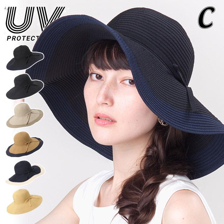 カブロカムリエ CabloCamurie 帽子 卓越 レディース UV ハット ストア つば広 13cm ワイドブリム CC 夏 専用あごひも対応 UVカット おしゃれ UVケア 春 RIBOBURE MB リボンブレード帽子 可愛い