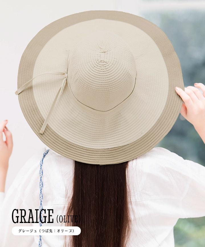 カブロカムリエ CabloCamurie 帽子 レディース UV ハット つば広 13cm ワイドブリム CC RIBOBURE 春 夏 おしゃれ 可愛い リボンブレード帽子 UVケア UVカット【専用あごひも対応】【MB】