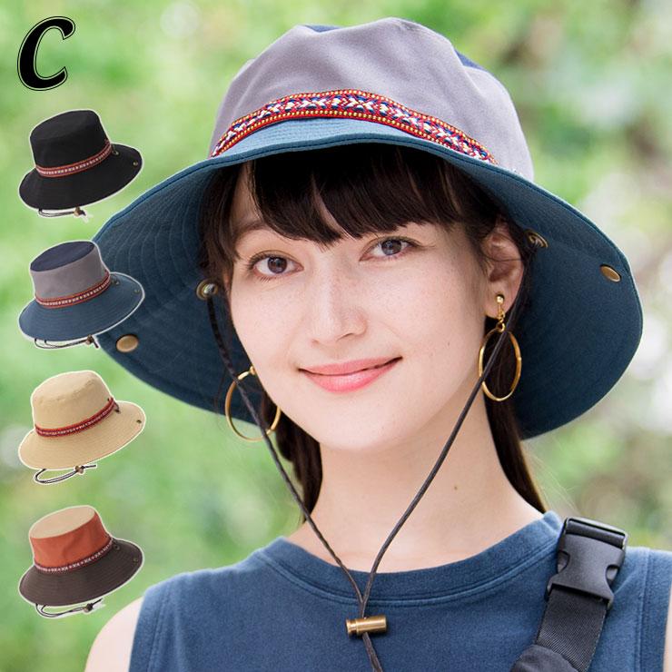 カブロカムリエ CabloCamurie レディース 帽子 サファリハット MB アドベンチャーハット UVハット UVカット 内祝い 安売り