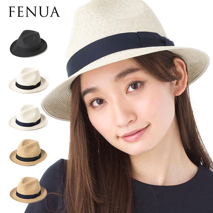 帽子 レディース 麦わら帽子 中折れ ハット フェヌア SEVEN つば広 ストローハット || 中折れ帽子 中折れハット つば広麦わら帽子 つば広ハット レディース帽子 春夏 麦わら 夏帽子 日よけ帽子 日よけ