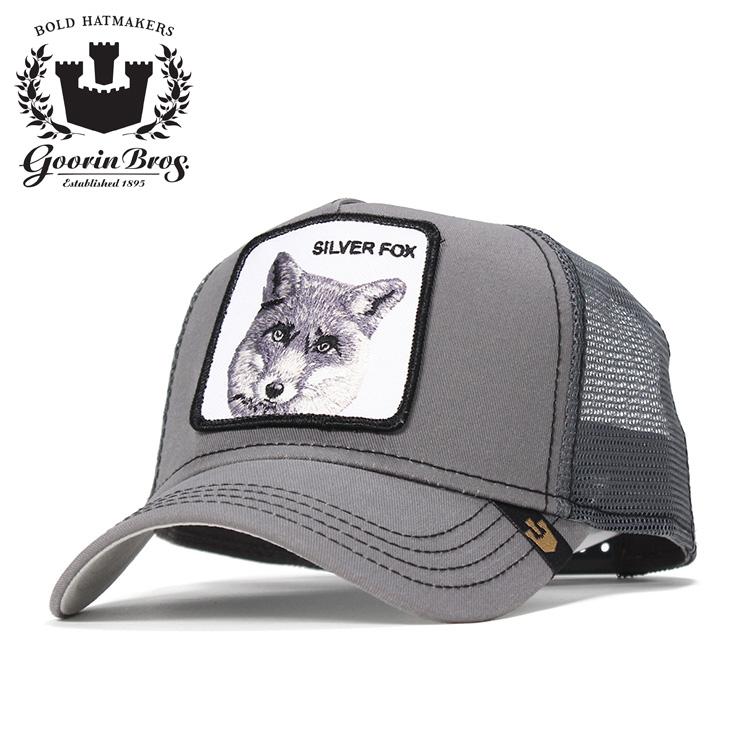 82294e53d6d27 onspotz  Stone phosphorus Brothers mesh cap silver fox gray GOORIN ...