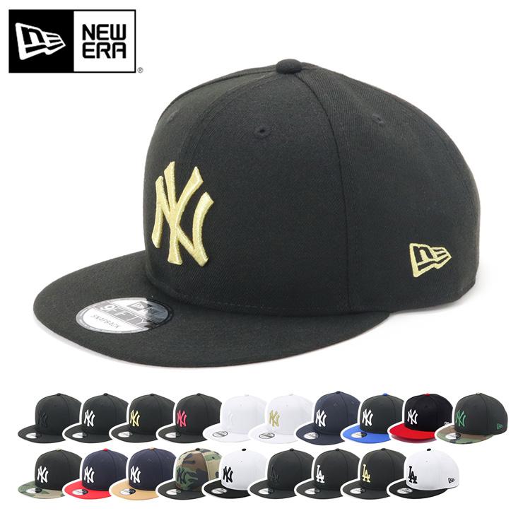 ニューエラ NEW ERA キャップ 9FIFTY YORK YANKEES SNAPBACK スナップバック MLB CAP 帽子 ブランド ニューヨークヤンキース ぼうし レディース メンズ ロサンゼルスドジャース 無地 春夏秋冬 おしゃれ シンプル 完全送料無料 ストリート サイズ調整 至高