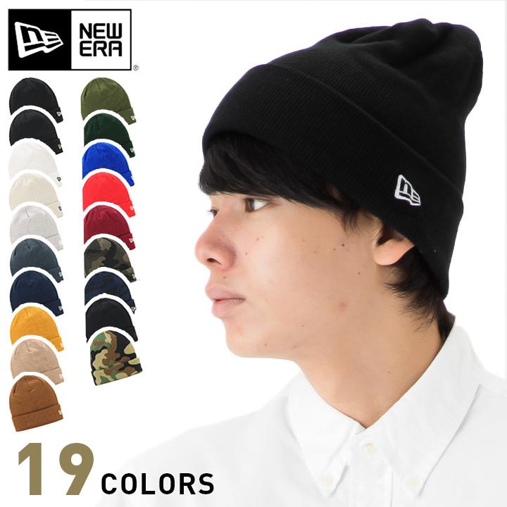 NEWERA公認の正規取扱販売店【RV】【UN-】 ニューエラ ニット帽 ベーシックカフ NEW ERA ニットキャップ メンズニット帽 レディースニット帽 無地 シンプル ブランド おしゃれ ストリート ぼうし