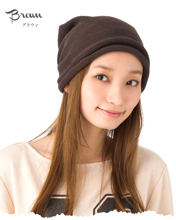 Beanie / Hat comb megachu! and knit hat Beanie Cap all 10 color ONSPOTZ KNIT BEANIE CAP #KT #WN: K