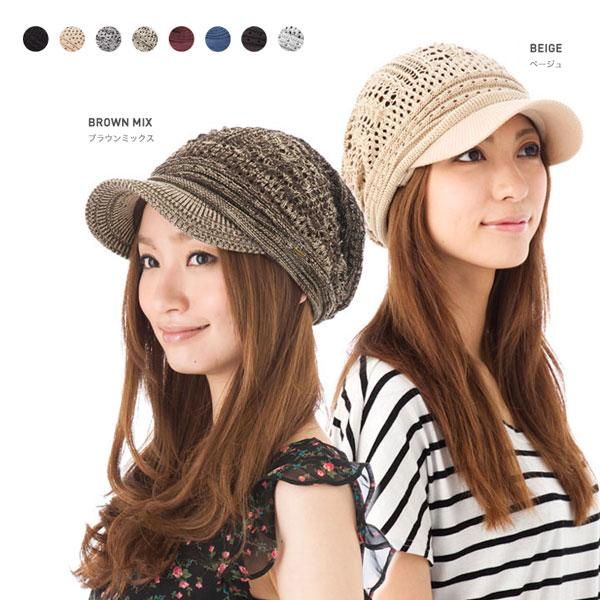 니트 모/모자 구 토 예쁜 니트 챙 달린 모자 모자 #WN: Q #WN: K