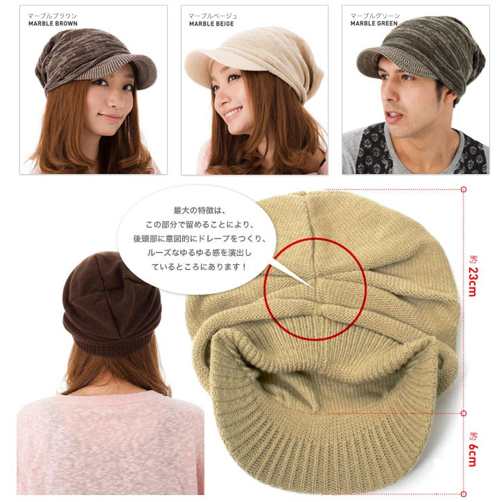 Knit Cap / Hat elastic Ali ★ wearing comfortable loose available in 11 colors! Rumpled collar with knit Cap #CQ #WN: K