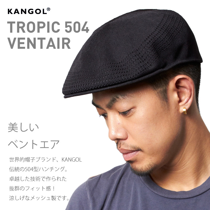 48f4a9d6 onspotz: KANGOL mesh hunting tropic 504 airs Cap all 15 colors ...