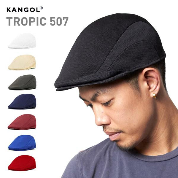 KANGOL Cap tropic Cap 507 6 colors KANGOL TROPIC 507 HUNTING CAP. 306027c04fa