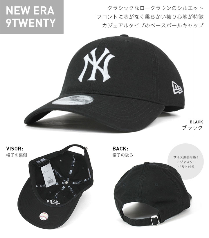 2eef2d8d6a2ae onspotz  New era low back strap caps New York Yankees hat all 6 ...