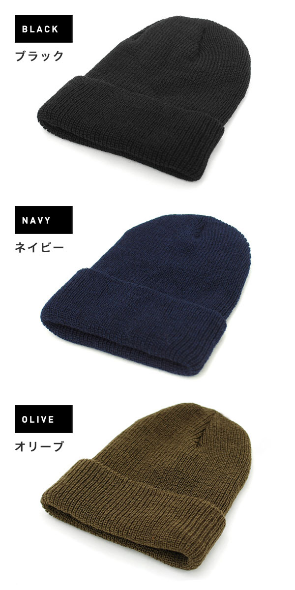 9f314239bf7 Hats New York Hat Woolwich knit Cap simple wrapping model both recommend men  and women! 3 colors NEW YORK HAT WOOL WATCH CAP  mens Womens unisex knit Cap  ...