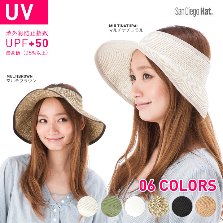 SALE sale San Diego Hat Womens sun visors 6 colors SAN DIEGO HAT LADIES  ULTRABRAID VISOR ... ccf872fd091