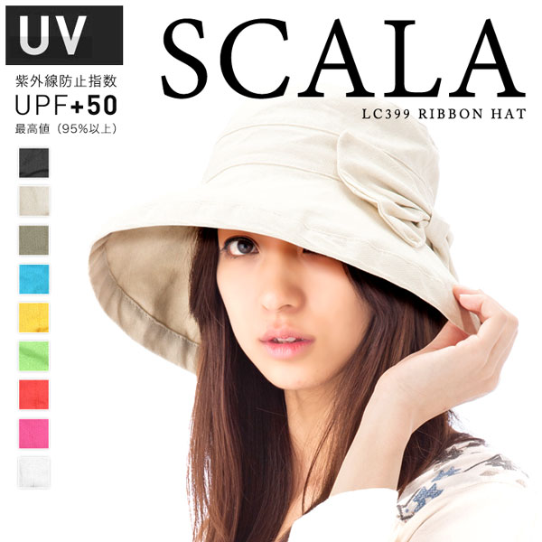 7fc9f66e637 Onspotz Uv Protection Upf 50 Scalar Ribbon Cotton Hat