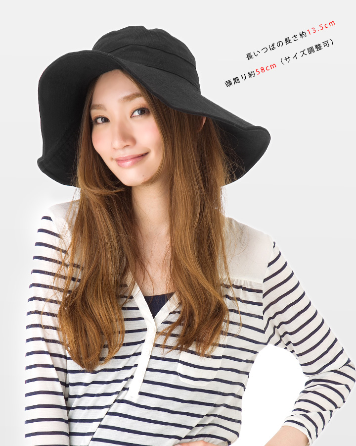 bfd50a19 onspotz: Hat scalar SCALA cotton UV approximately 13.5 cm brim wide ...