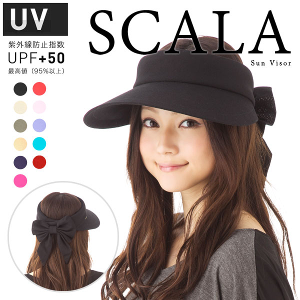 hat  scalar sun visor color variations richness! All ten colors of cotton  sun visor SCALA SUN VISOR  lady s saliva wide UV cut ultraviolet rays  measures  ... 306245b56ae