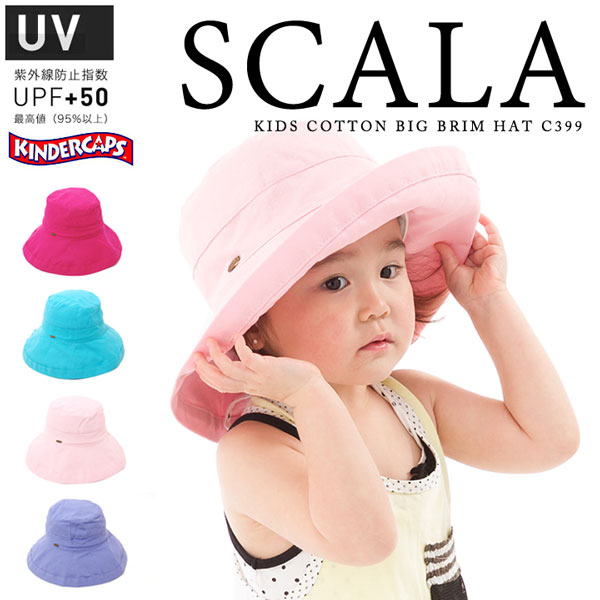 d7e794b85ba63d Hat kids scalar collar wide in Sun protection! UPF 50 + 4 cotton Hat colors  ...