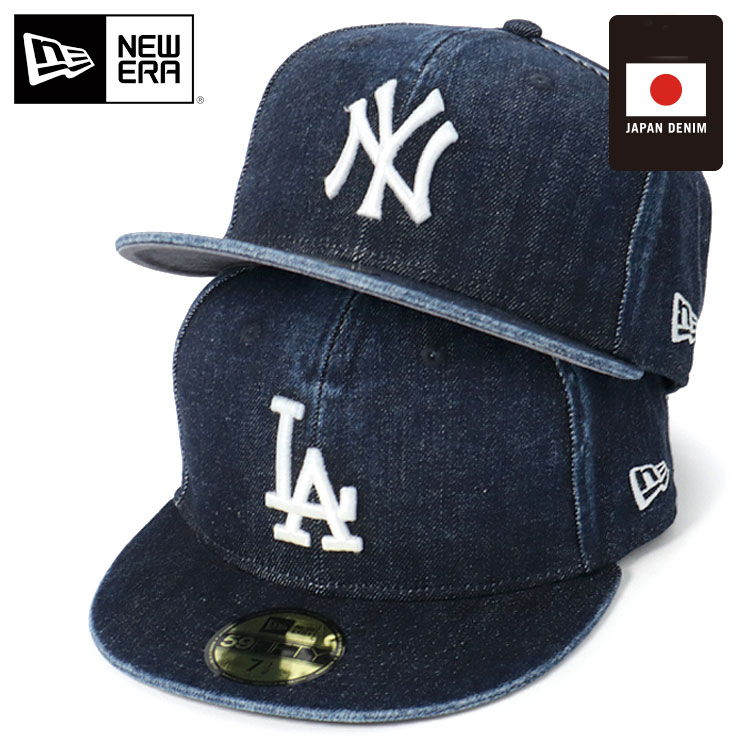 super erikoisuuksia paras yksityiskohtaisesti New gills cap 59FIFTY JAPAN DENIM MLB ウォッシュドデニム NEW ERA ぼうし baseball cap  baseball cap new era brand fashion street newera men cap men hat denim