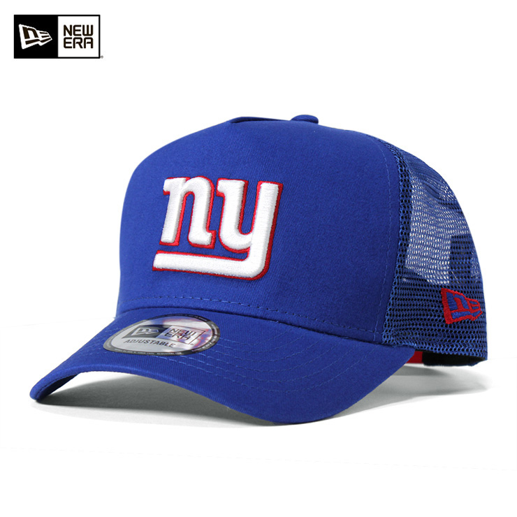 onspotz  New gills 9FORTY mesh cap D frame trucker NFL New York ... 672e6107b83