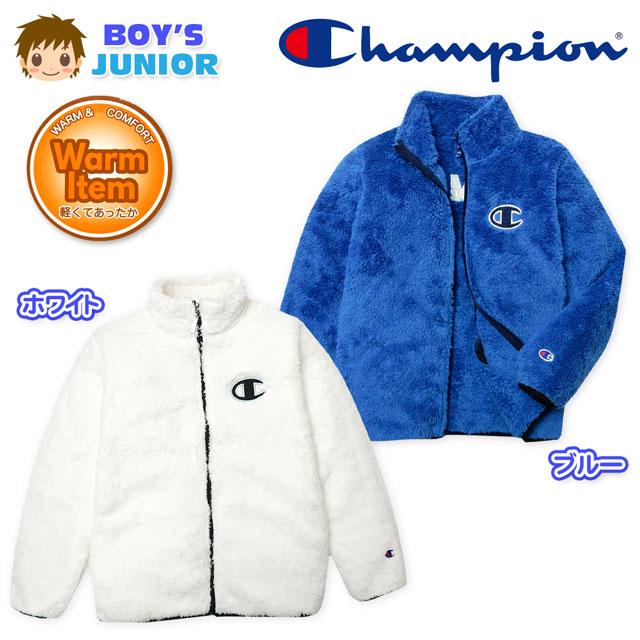 男児 ジュニア Champion/チャンピオン ボアフリース フルジップ ジャケット 軽くてあったか 刺繍ワッペン アウター 子供服 男の子 140cm 150cm 160cm a-1524