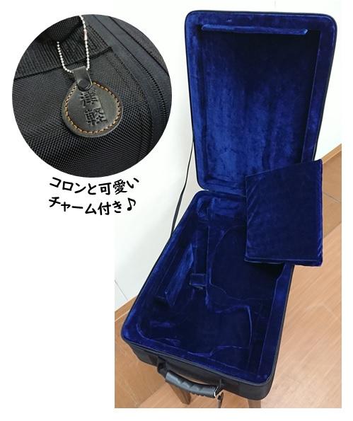 津軽三味線用/三ツ折軽量ケース