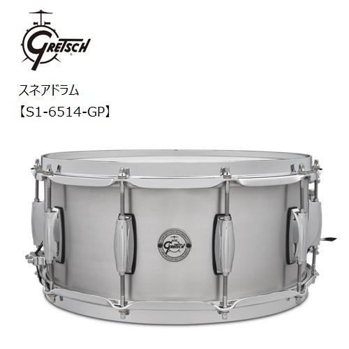 定価の67%OFF Gretsch 流行のアイテム Drumsグレッチ S1-6514-GP スネアドラム