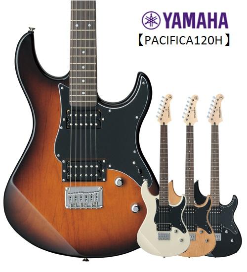 YAMAHAヤマハ/【PACIFICA120H】エレキギター パシフィカ