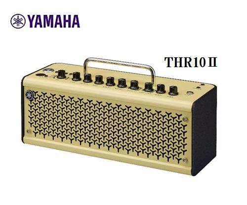 YAMAHAヤマハ/【THR10II】デスクトップアンプ